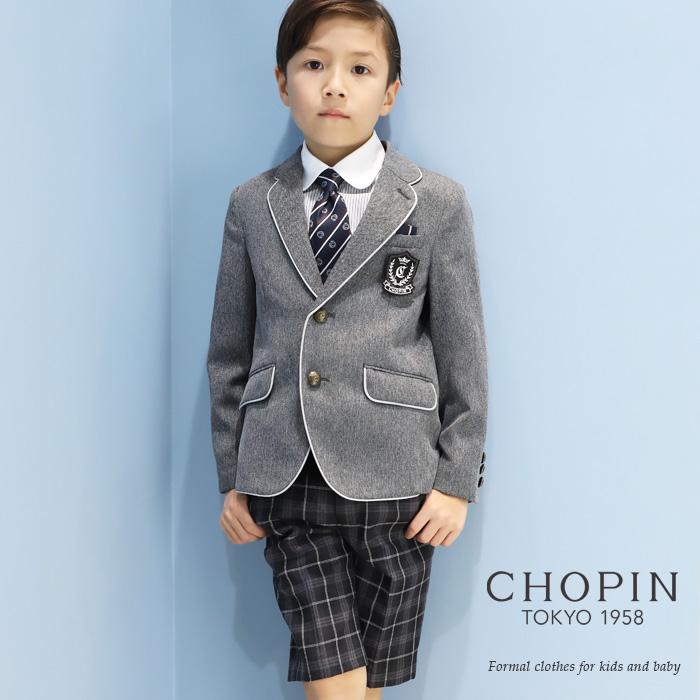 小学校入学式 男の子 スーツ