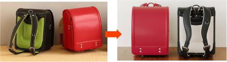 土屋鞄ランドセルの改善箇所