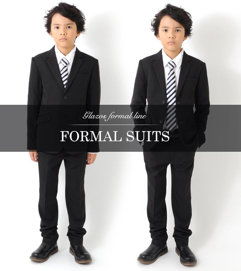 小学生入学式 男の子 スーツ