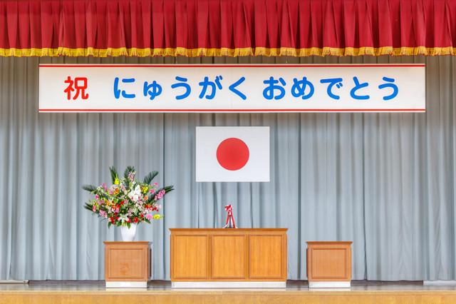 小学校入学式 垂れ幕と演壇