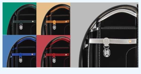 横山鞄のバイカラーランドセル