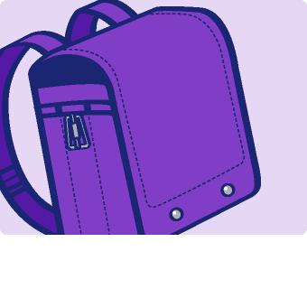 いいもの ランドセル徹底比較 2022年 紫色